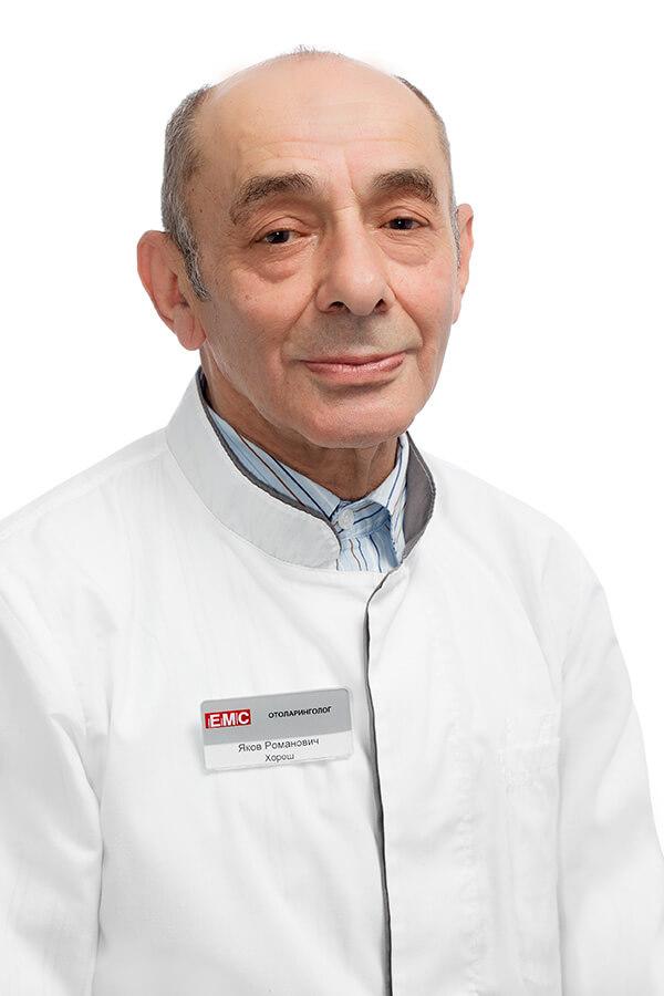 оториноларинголог
