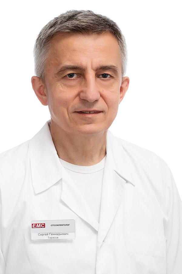 Взрослый и детский оториноларинголог