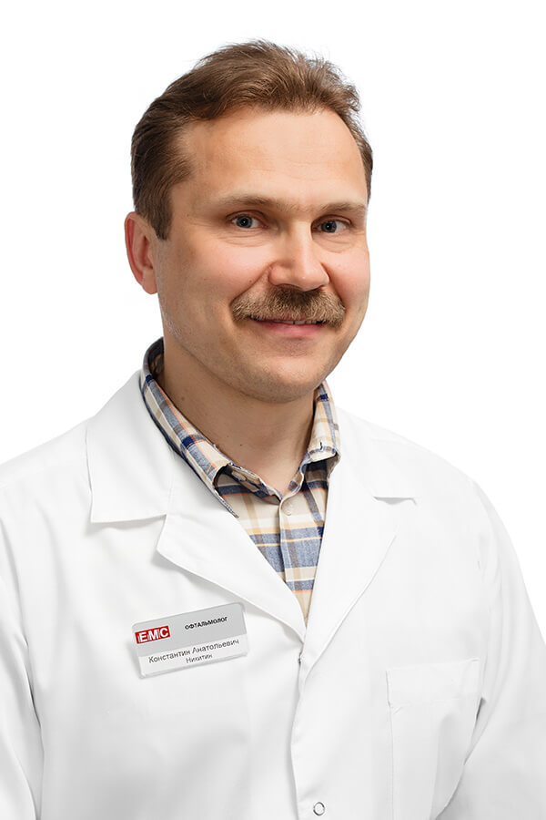 Взрослый и детский офтальмолог