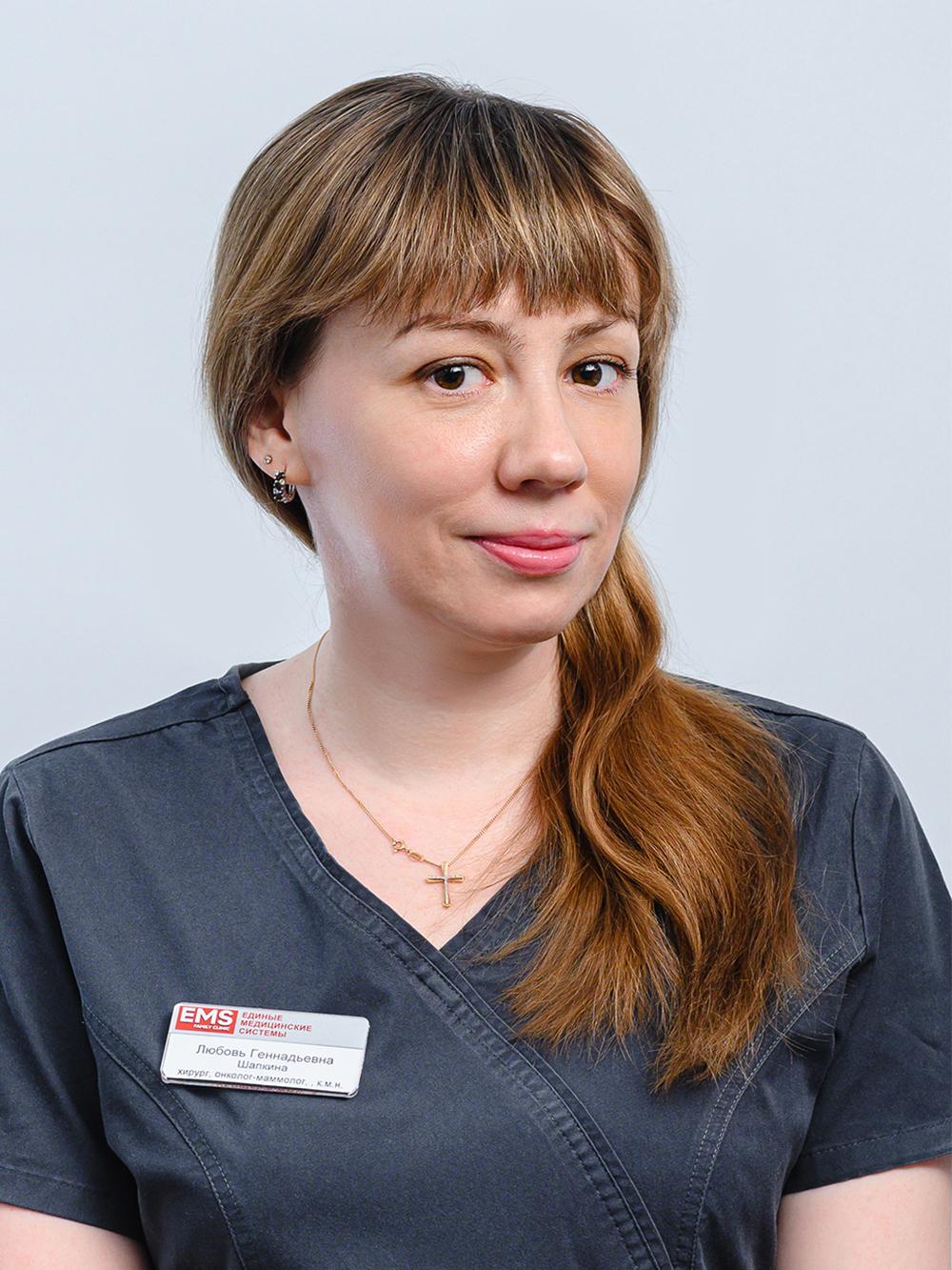 Хирург, онколог-маммолог